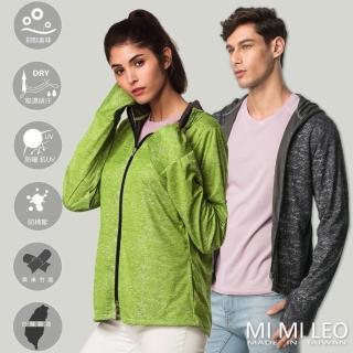 【MI MI LEO】台灣製全能防曬機能全罩外套(#台灣製#防曬抗UV#MIT)