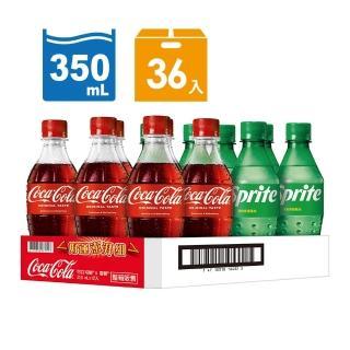 【可口可樂】好運澎派組350MLx3箱(共36入)