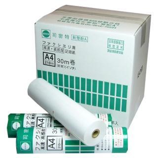 【Schmidt司密特】AS-2103  A4傳真紙-210mm x 30M(24支入)