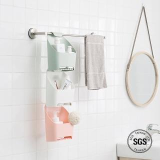 【OKAWA】毛巾架塑膠掛籃(掛勾式北歐浴室收納盒  可瀝水 環保PP耐用材質 可掛毛巾架)