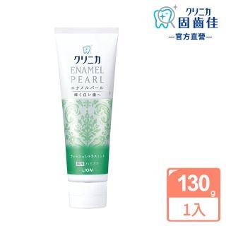 【LION 獅王】固齒佳酵素亮白牙膏-柑橘薄荷/百花薄荷(130g)