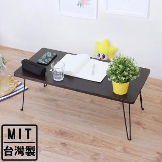 【美佳居】折疊桌/野餐桌/摺疊桌/和室桌/休閒桌/矮桌-寬80x深40x高31/公分(二色可選)