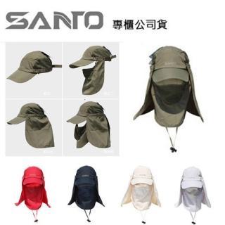 【Santo】M-11 360度防護 防潑水速乾透氣 遮陽帽 防曬帽