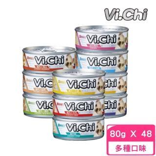 【Vi.chi 維齊】經典狗罐 80g(48罐組)