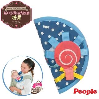 【People】新口水防污安撫套(糖果)