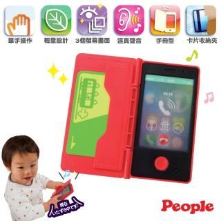 【People】寶寶的iT手機玩具(聲音感應裝置-會回應的手機玩具!)