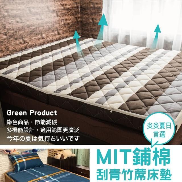 【AndyBedding】MIT鋪棉刮青竹蓆床墊-標準雙人5尺(時尚普普)/