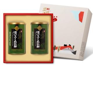 【台糖安心豚】海苔芝麻肉酥/肉鬆禮盒6盒/箱(2罐/盒)