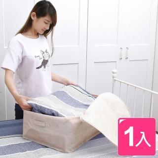 【真心良品】棉麻覆蓋全開式收納箱(1入)
