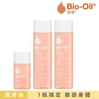 【Bio-Oil 百洛】口碑明星組(護膚油200ml*2+60ml*1)