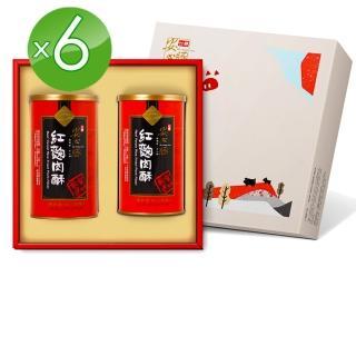【台糖安心豚】紅麴肉酥/肉鬆禮盒6盒/箱(2罐/盒)