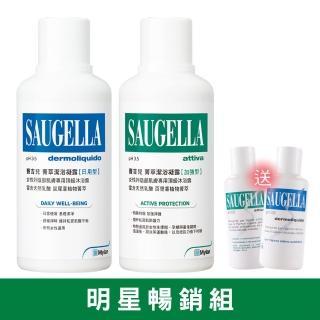 【SAUGELLA 賽吉兒】菁萃潔浴凝露500ml必備組