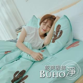 【BUHO】乾爽專利機能單人二件式床包枕套組(多肉寓所)