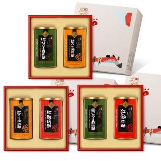 【台糖安心豚】3種口味肉酥/肉鬆禮盒6盒/箱(紅麴2葵花油2海苔芝麻2盒)