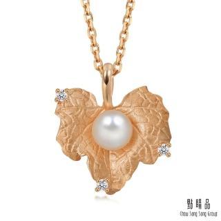 【Emphasis 點睛品】Journey遇見 18K玫瑰金葡萄葉珍珠項鍊