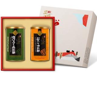 【台糖安心豚】幸福滿點肉酥/肉鬆禮盒6盒/箱(海苔芝麻肉酥+葵花油肉酥)