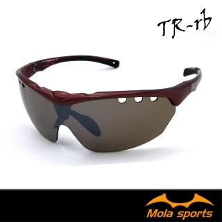 【MOLA】摩拉運動太陽眼鏡 TR-rb  23.7g!(頂級抗磨鏡片 超輕量 自行車 跑步 棒球)