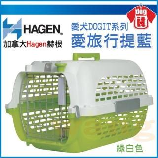 【HAGEN 赫根】DOG IT 愛旅行提籠-中型