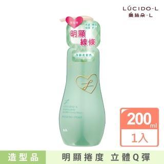 【LUCIDO-L樂絲朵-L】立體持捲雙效乳200ml