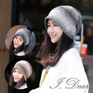 【I.Dear】12H速達-韓國男女中性漸層條紋時尚套頭月子帽棉布針織帽(3色)