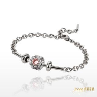 【J'code 真愛密碼】晨光純銀鋼手鍊/女款(時尚銀飾)