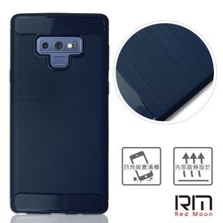 【RedMoon】三星 Galaxy Note9 雨絲紋TPU手機軟殼