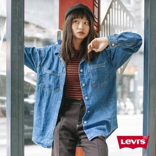 【LEVIS】襯衫外套 女款 / Oversize 寬鬆版型 / 立體字母刺繡 / 質感金屬扣