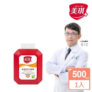 【美琪】抗菌洗手慕斯(500ml補充瓶 X1入)