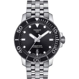 【TISSOT 天梭】Seastar 1000 海洋之星300米潛水機械錶-黑x銀/43mm(T1204071105100)