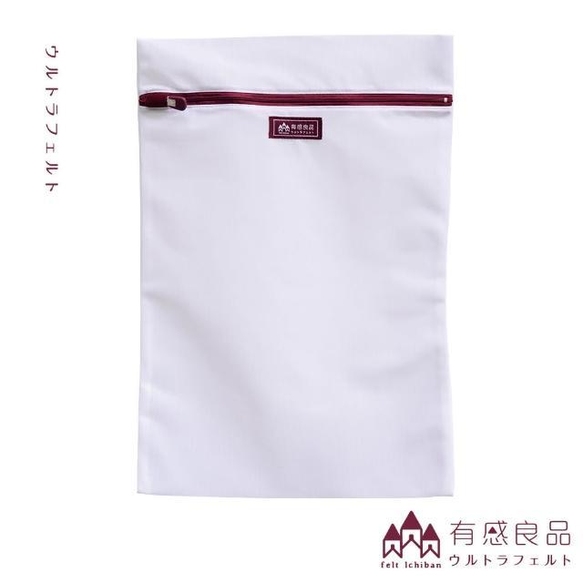 【有感良品】角型洗衣袋-35×50CM(極細款)/