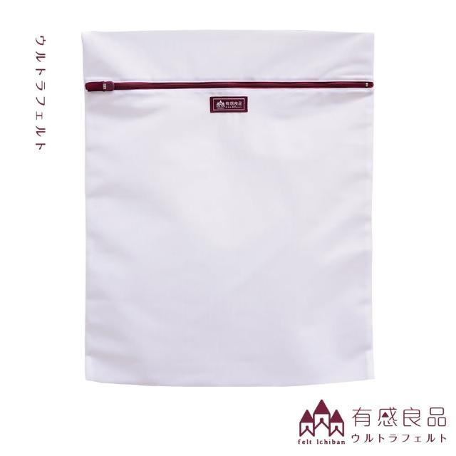 【有感良品】角型洗衣袋-45×55CM(極細款)/