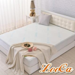 【LooCa】水漾天絲5cm天然乳膠床墊(單大3.5尺)