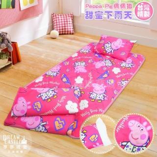 【享夢城堡】兒童卡通涼被童枕睡墊三件組+室內拖鞋隨機1入(佩佩豬Peppa Pig 甜蜜下雨天-粉)