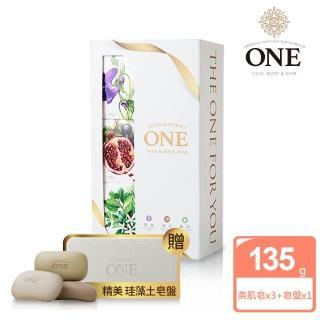 【ONE】煥采美肌皂禮盒(135g 三塊裝+贈品皂盤 ONE Soap)