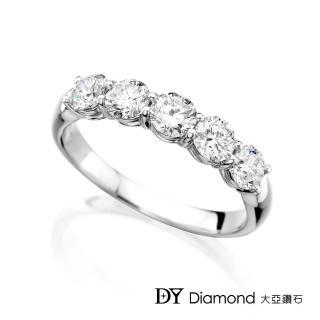 【大亞鑽石】18K金 時尚奢華鑽石線戒