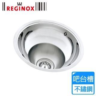 【REGINOX】進口不鏽鋼水槽(L-46D)