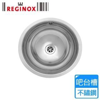 【REGINOX】進口不鏽鋼水槽(LI-39平接)