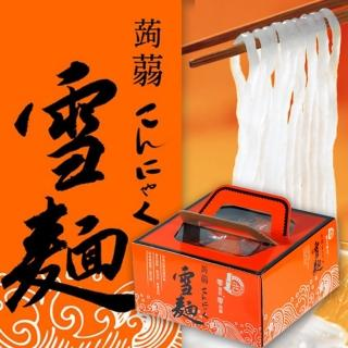 【名廚美饌】蒟蒻雪麵禮盒版(185gx6入)