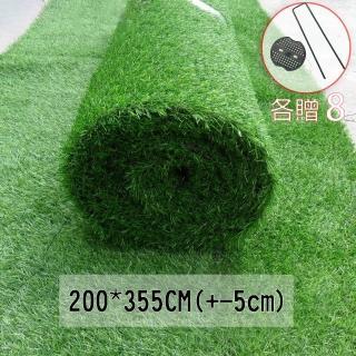 【園藝世界】大捲人造草皮-200*360公分