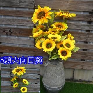 【園藝世界】5頭長支向日葵-3支