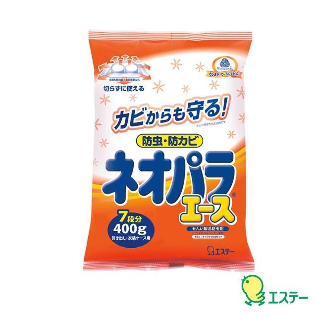 【雞仔牌】便利防蟲劑