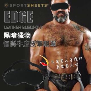 【Sportsheets】黑暗獵物 優質牛皮皮革眼罩 Edge Leather Blindfold(牛皮革眼罩)