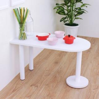 【美佳居】蛋頭形和室桌/矮腳桌/餐桌-深40x寬80x高45/公分(二色可選)