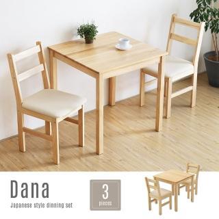 【H&D】達娜日式DIY木作餐桌椅組-3件組(DIY 桌椅 餐桌 餐椅 一桌二椅)