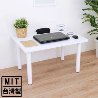 【美佳居】寬80x深60x高45/公分-中型和室桌/矮腳桌/餐桌(二色可選)