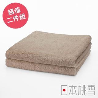 【日本桃雪】日本製原裝進口飯店毛巾(超值兩件組  鈴木太太公司貨)