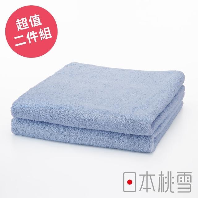 【日本桃雪】日本製原裝進口飯店毛巾(超值兩件組