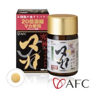 【AFC】究極力達 90粒/瓶(日本原裝)