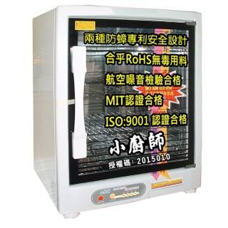 【小廚師】防蟑紫外線烘碗機(FU-399)