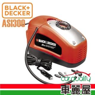 【BLACK&DECKER 百工】美國百工 車用/家用打氣機(ASI300)